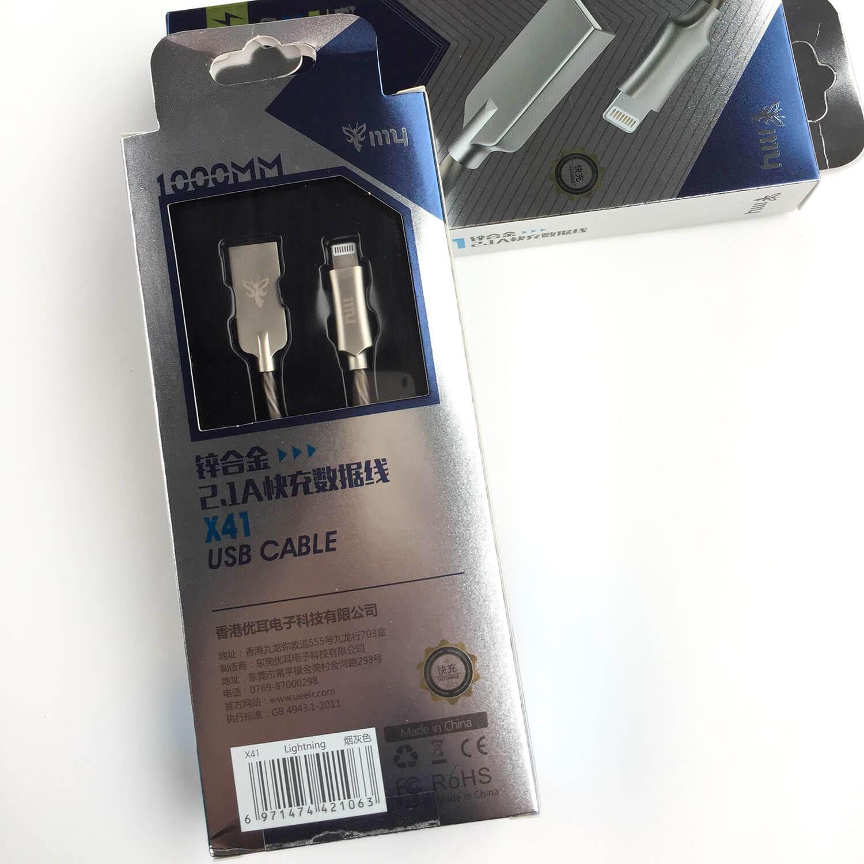 cap-sac-Iphone (1)