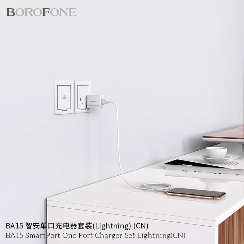 Bộ sạc borofone BA15