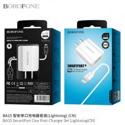 Bo-sac-Borofone-Ba15-(8)