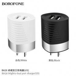 cu-sac-borofone-ba26-(1)